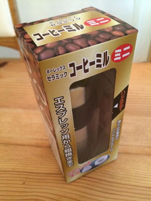Porlex packshot Japan